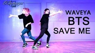 BTS 방탄소년단 Save ME cover dance WAVEYA 웨이브야
