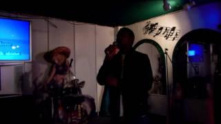 "Barry Bogert, Jr. Singing ""Walk On"" At Ramon Rosas' 50th Birthday Party"