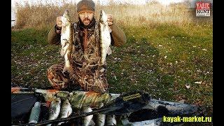 Каяк для рыбалки и охоты