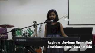 Song - Aayiram Aayiram Nanmaikal...(Tamil)