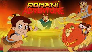 Chhota Bheem ka Romani Adventure   Full Movie now available online