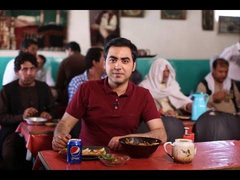 مهمان یار- چاینکی پز سابقه دار کابل / Mehmane Yaar - Season 07 - Episode 11