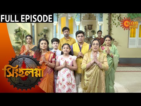Singalagna – Full Episode | 20 September 2020 | Sun Bangla TV Serial | Bengali Serial