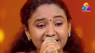 പാട്ടുവേദിയെ രാഗ സാന്ദ്രമാക്കി തീർത്ഥ..     Top Singer   Viralcuts