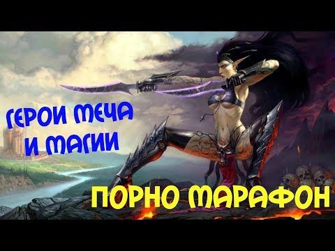 Герои меча и магии 7 инферно будет