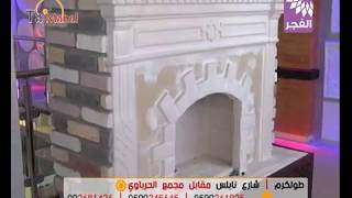 preview picture of video 'تاج محل للديكور'
