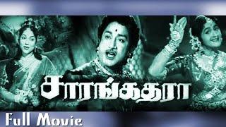 Arivaali Tamil Full Movie | Sivaji Ganesan | Bhanumathi