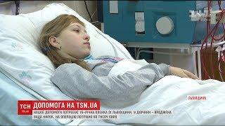 15-річна Оленка з вродженою вадою нирок благає про допомогу