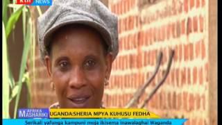 Serikali ya Uganda yafunga kampuni moja ikisema inawalaghai Waganda