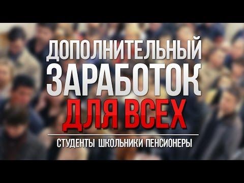 Купить биткоины за безналичные рубли