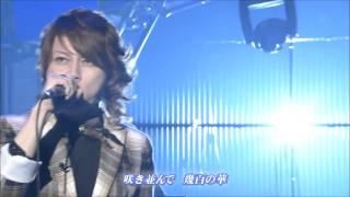 宴UTAGE[ShinDomotoKyoudai#492]