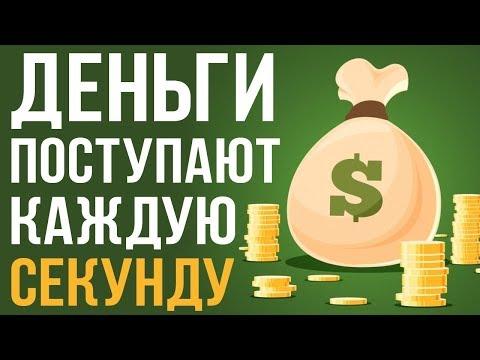 Бинарные опционы демо счет без депозита