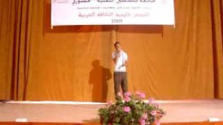 تحميل اغاني مؤمن دياب _موال القدس وجبلنا MP3