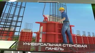 Новые технологии строительства высоток за 2 месяца.