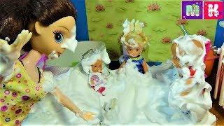 КАТЯ И МАКС ВЕСЕЛАЯ СЕМЕЙКА. ПЕННАЯ ВЕЧЕРИНКА. #Мультики про кукол