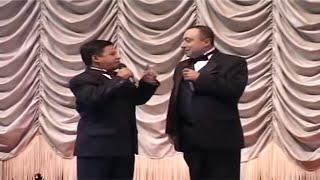 Карен Аванесян и Обид Асомов в Ташкенте (Весь концерт 2008 год)