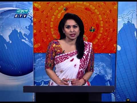 09 Pm News || রাত ০৯ টার সংবাদ || 14 April 2021 | ETV News