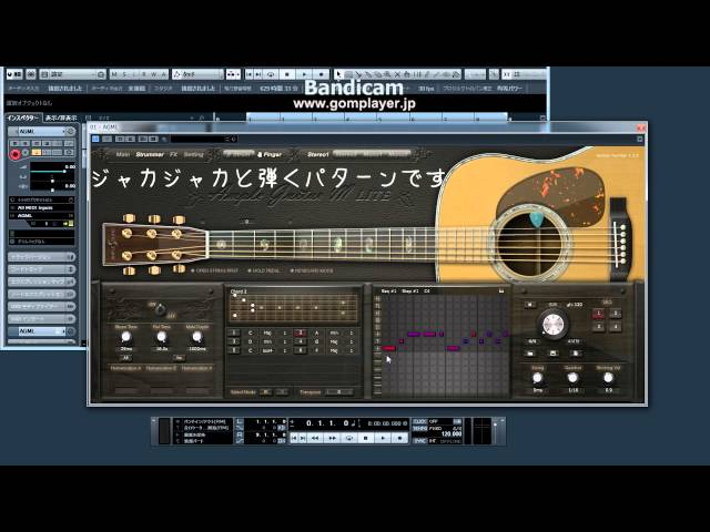 Ample Guitar M Liteで遊んでみた