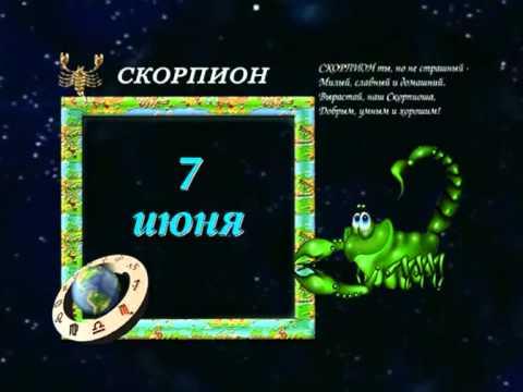 Лев 8 марта гороскоп
