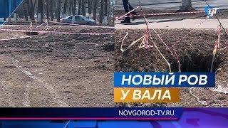 В центре Великого Новгорода зияет глубокая яма с водой