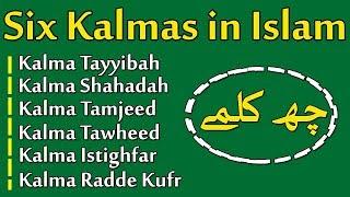 Six Kalimas In Islam | 6 Kalmas For Kids | Kids Learning Islam