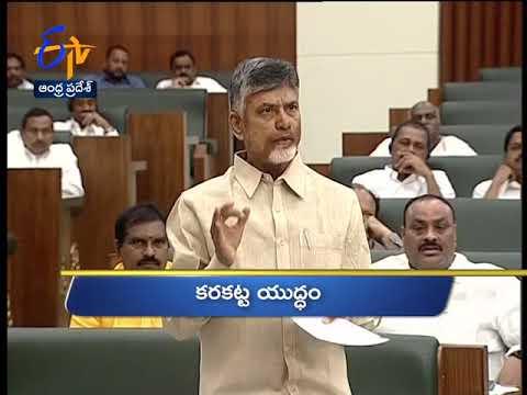 7 PM | Ghantaravam | News Headlines | 18th July 2019 | ETV Andhra Pradesh