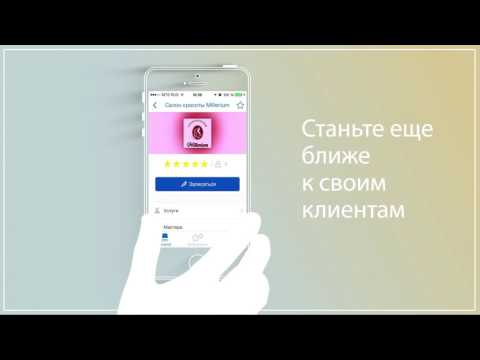 Видеообзор DIKIDI Business