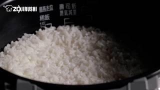 2018年【南部鐵器 極致羽釜】精華版