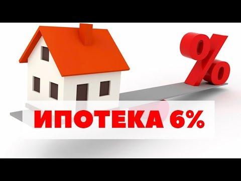 Прогноз ставок по ипотеке в 2018 году в России. Процентная ставка по ипотеке в 2018