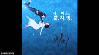 Secret Love OST -  Navi - Incurable Disease