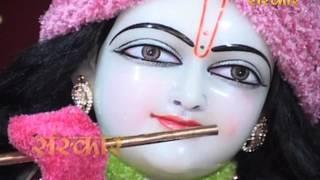 Ab Toh Aaja Saawariya Pyare by Amar Khera   Latest Krishna