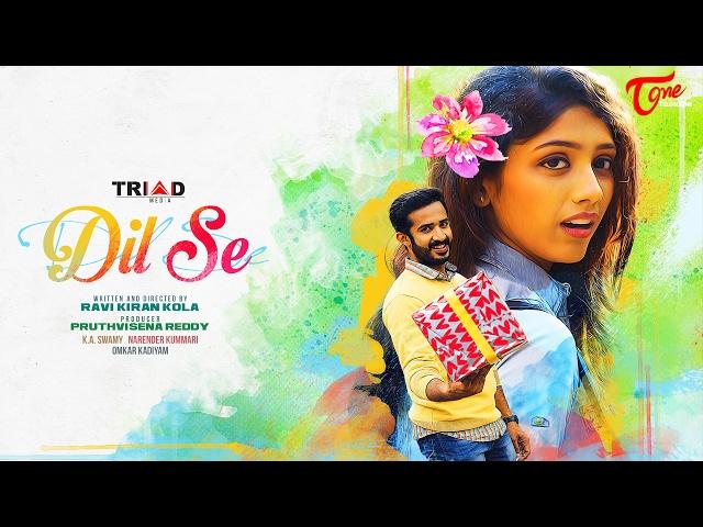 DIL SE Telugu Short Film 2017 | Anchor Ravi, Monika, Ravi Kiran Kola