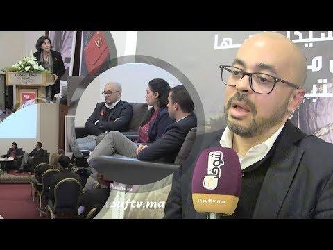 العرب اليوم - شاهد: عدد الأشخاص المصابين بفيروس نقص المناعة في المغرب