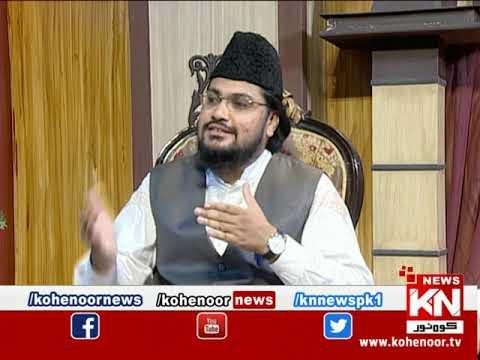 Raah-e-Falah 07 June 2020 | Kohenoor News Pakistan