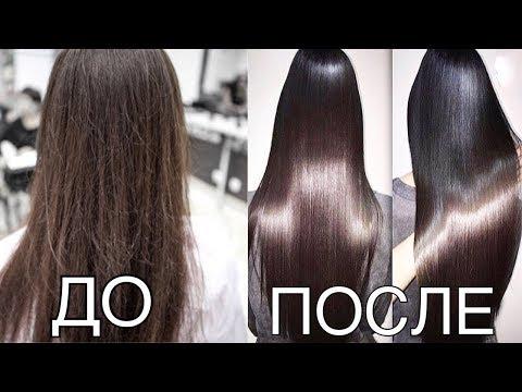 Базовое Масло для БЛЕСКА Волос