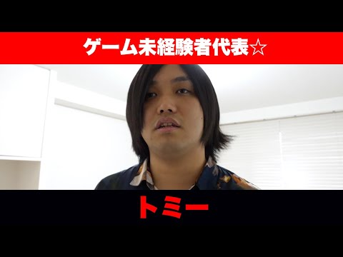 【ゲーム未経験者】陣内智則さんのコントみたいなこと起きてもツッコめない説wwwww【ファイナルソード】