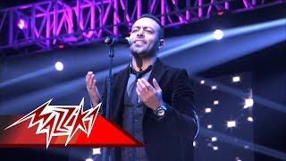 Men Gherak - Tamer Ashour من غيرك - تامر عاشور