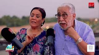 في أجرأ حوار .. سعاد حسن لشدى : مكاينينش فنانة في المغرب