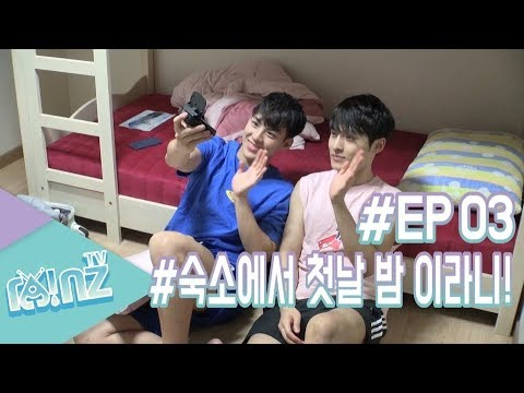 레인즈 (RAINZ) TV episode 3