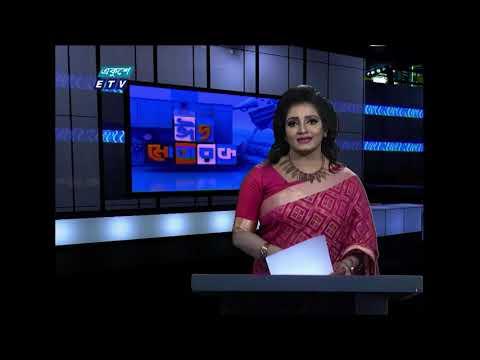 09 PM News || রাত ০৯ টার সংবাদ || 25 May 2020 || ETV News