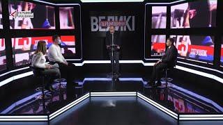 Мільйонна боргова яма на Львівському протезному заводі. Пошук шляхів виходу з кризи