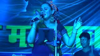 Bhojpuri Folk Song (Purvi) | Kalpana Patowary LIVE | Gupta Dham Mahotsav  | Sasaram Bihar - Download this Video in MP3, M4A, WEBM, MP4, 3GP