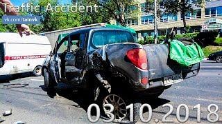 Подборка аварий и дорожных происшествий за 03.10.2018 (ДТП, Аварии, ЧП)