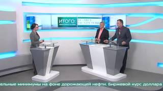 """Программа """"Экономика в деталях"""" - 03/02/15"""
