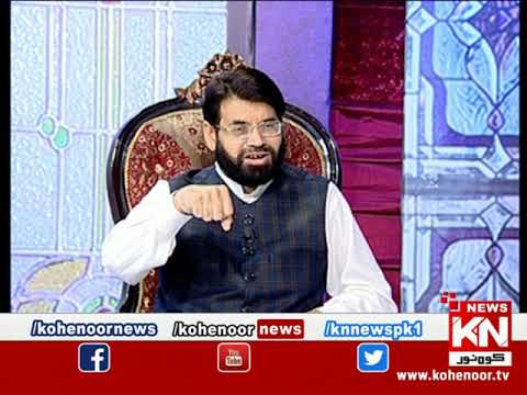 Kohenoor@9 With Dr Nabiha Ali Khan 23 April 2021 | Kohenoor News Pakistan