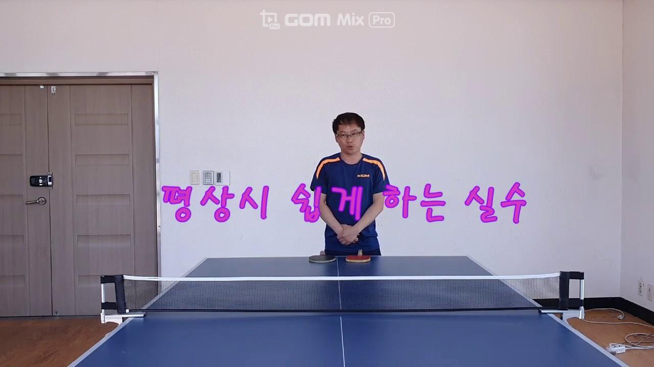 남원시체육회 동영상1