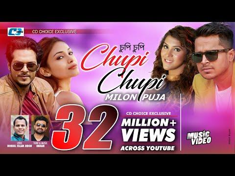 Chupi Chupi | Imran Feat Milon | Puja | Antu | Ayesha | Official Music Video | Bangla New Song 2016