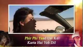 Lyrical Yeh Dil Deewana Full Song With Lyrics Pardes