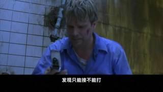 【刘哔】温情解说之《电锯惊魂1》