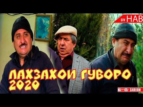 Лахзахои Гуворо - 300 сомон чарима